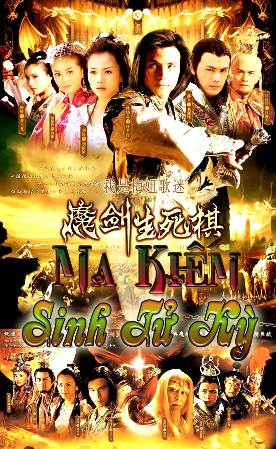 Ma Kiếm Sinh Tử Kỳ - The Sword and the Chess of Death 2006 [32/32 Tập]
