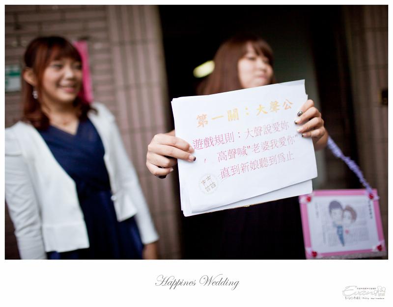 [婚禮攝影] 威智&佳慧  婚禮紀錄_0041