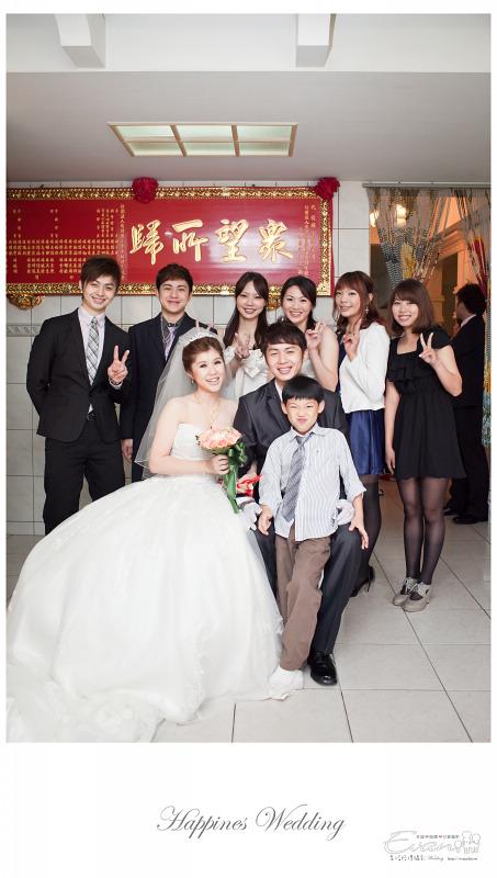 [婚禮攝影] 威智&佳慧  婚禮紀錄_0082