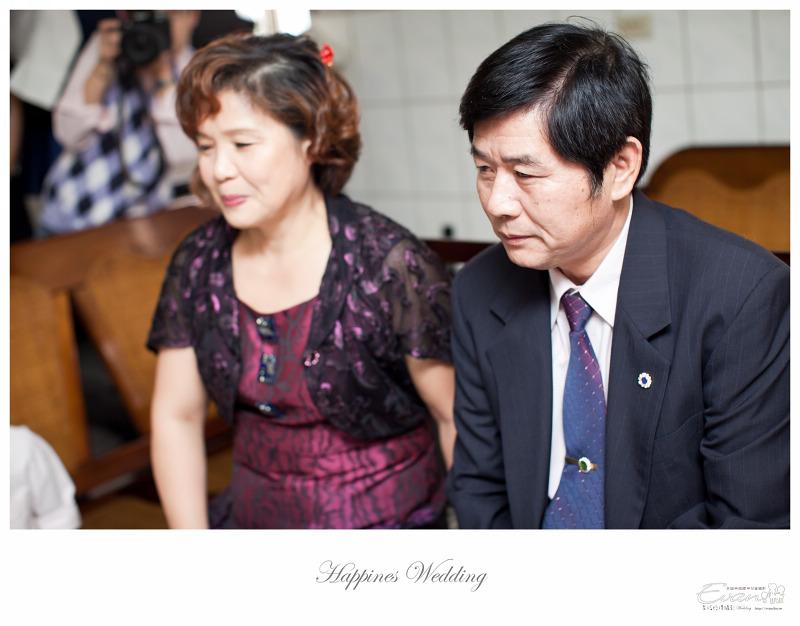 [婚禮攝影] 威智&佳慧  婚禮紀錄_0087