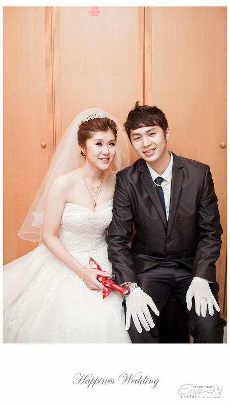 [婚禮攝影] 威智&佳慧  婚禮紀錄_0130