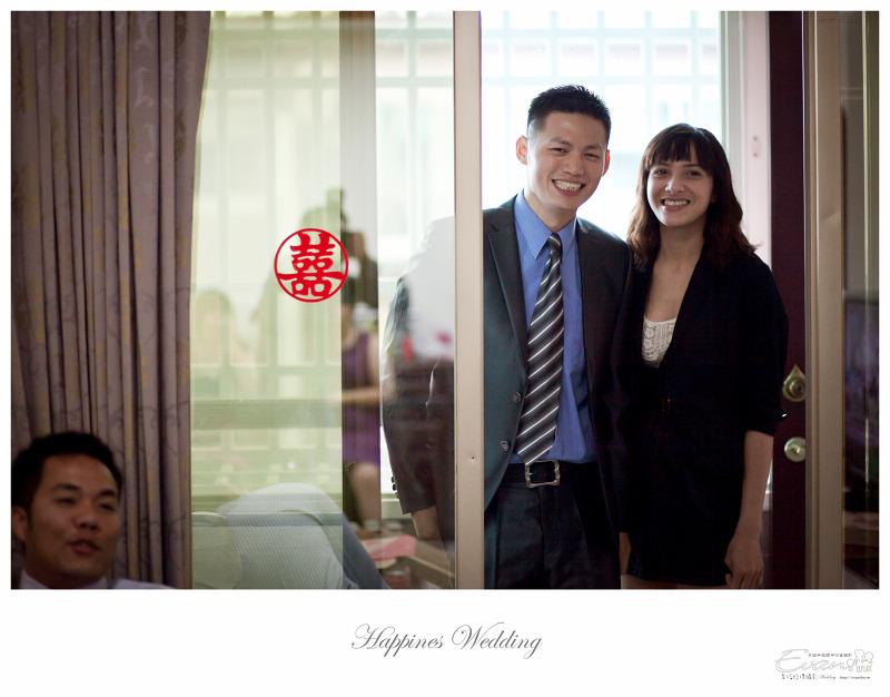 [婚禮攝影] 威智&佳慧  婚禮紀錄_0159