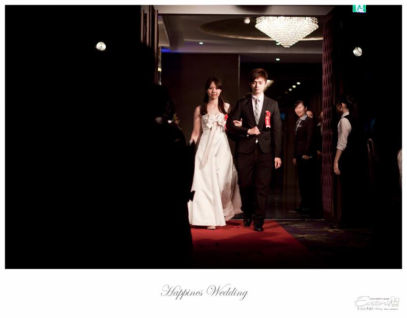 [婚禮攝影] 威智&佳慧  婚禮紀錄_0214