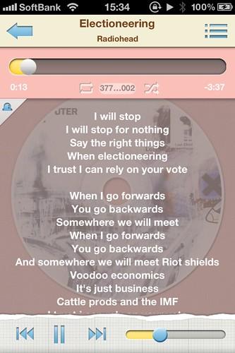 ピンク色の歌詞表示