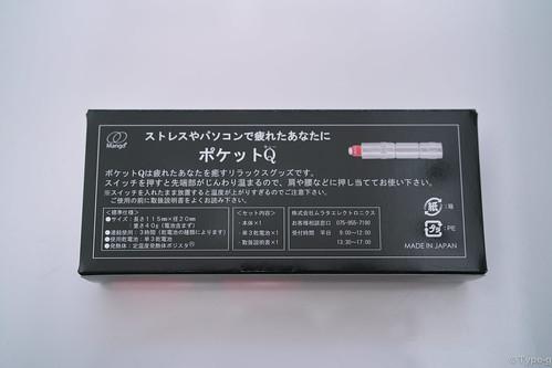 SDIM0677_SPP_LR.jpg