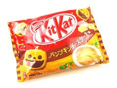 KitKat Pumpkin Cheesecake