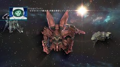 Mobile Suit Gundam Unicorn 4