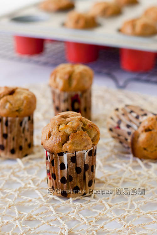 Banana Apple Muffins01