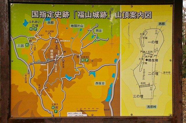 福山城跡へ #7