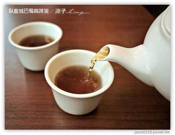 臥龍城巴蜀麻辣燙 8