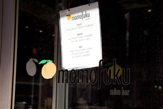Momofuku Ssäm Bar's door