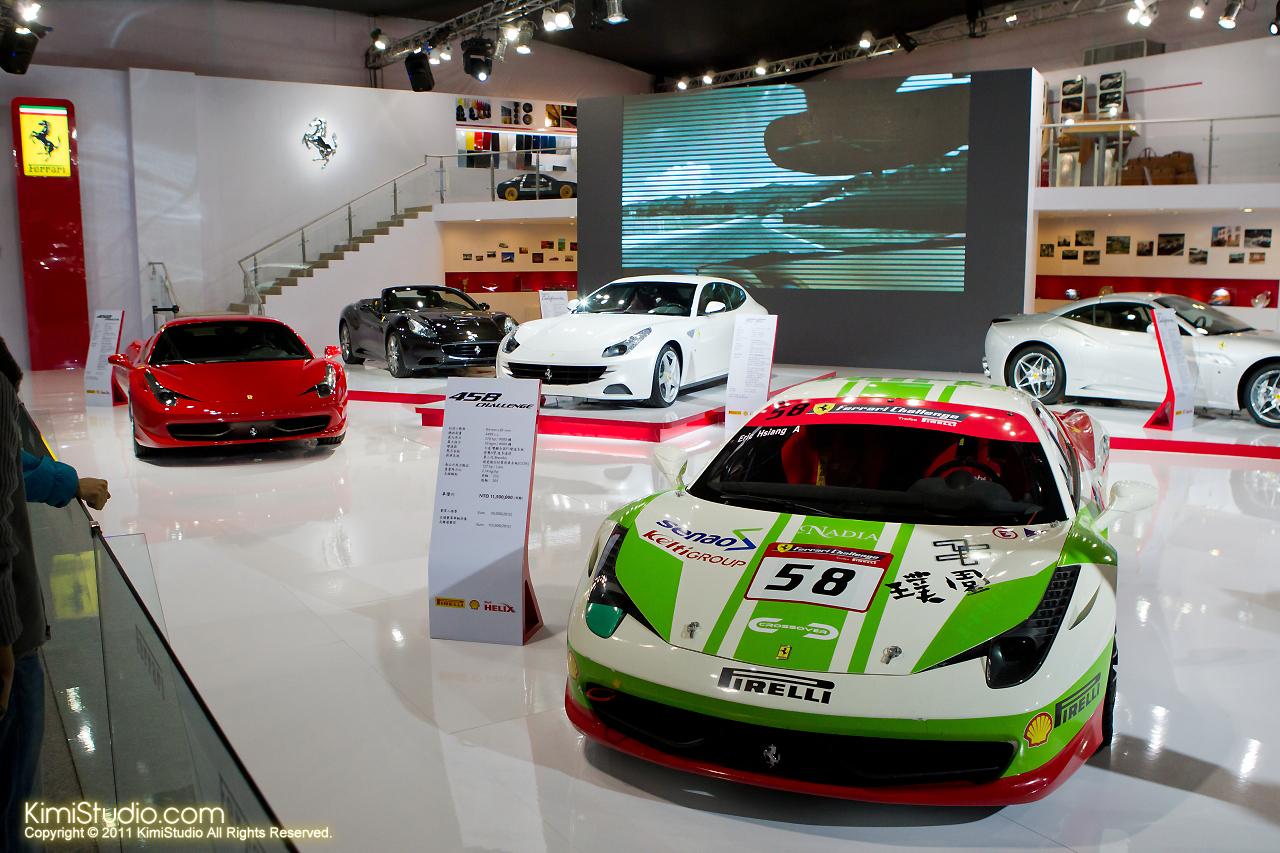 2011.12.23 Ferrari & Maserati-010