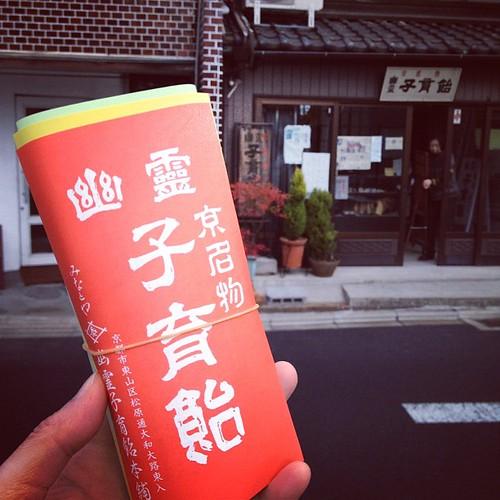 鬼太郎出生エピソードのモデルとなった伝説を持つ飴屋さん。500年前から20代続いてて京都で2番目に古いお店なんだって。ほへー!!