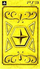 [Imagens] Saint Cloth Myth Seiya de Pégasus V1 Gold Limited 6602008963_1ab9b58c39_m