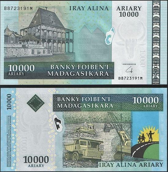 10000 Ouguiya Mauritánia 2006, Pick 92