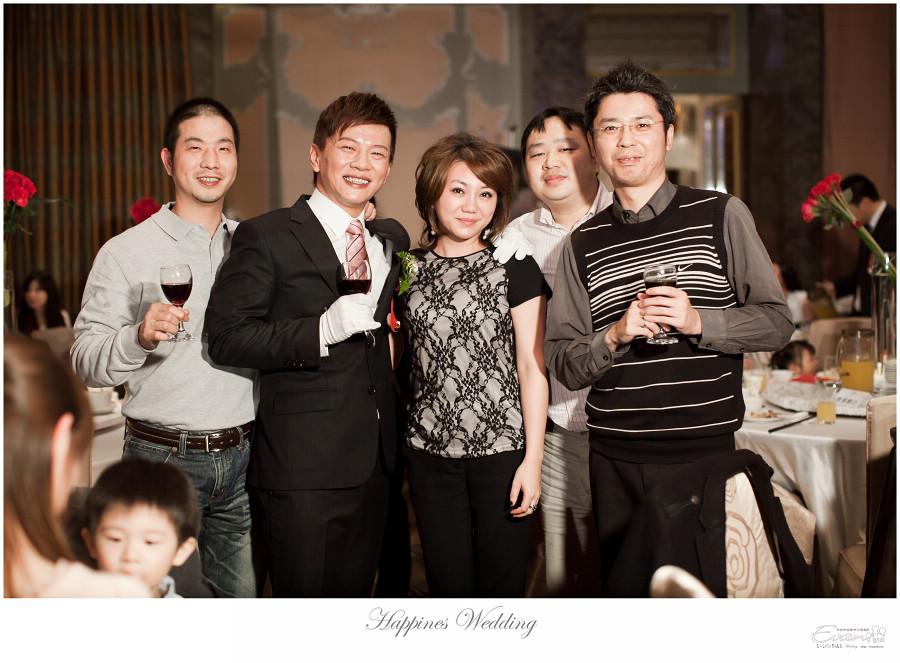 婚禮紀錄 緯洋&純華 _0189