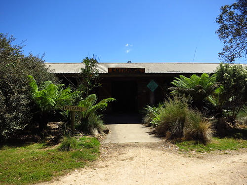 TROWUNNA WILDLIFE PARK entrance