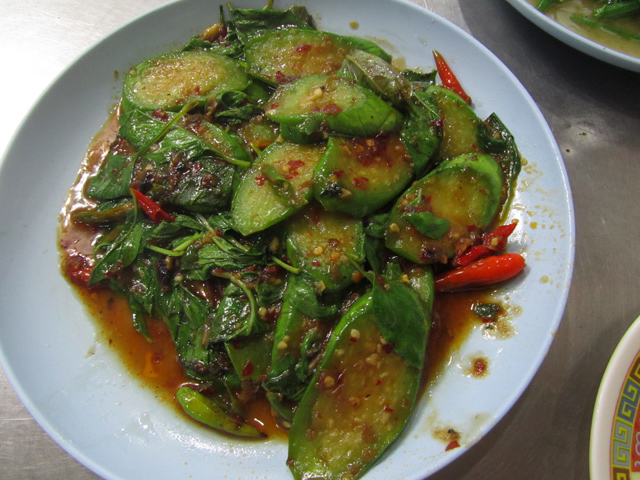 Thai Eggplant in Roasted Chili Sauce