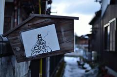 """""""EMA"""" street@Taga-cho."""