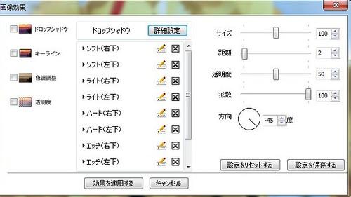 20120112MyBook作成用-003