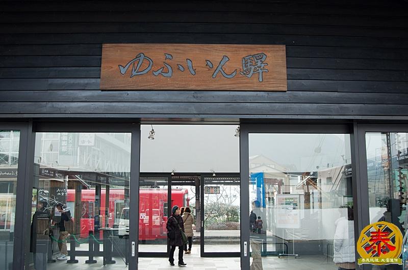 JR PASS-北九州應用   (33)