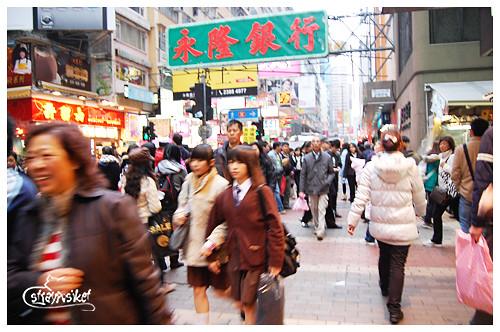 busy mongkok