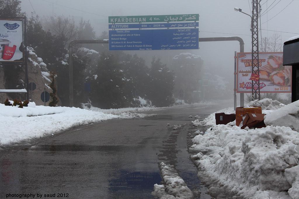 بيروت الشتاء مايحمله وثلوج وأمطار وضباب 6697195255_b6b1be3c2