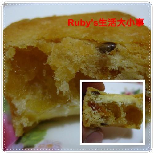 千家軒福圓餅 (10)