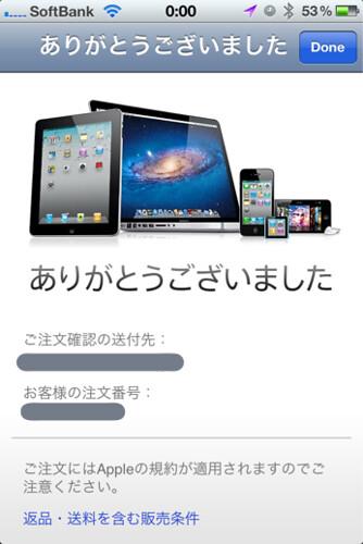 Photo 12-01-17 0 00 08