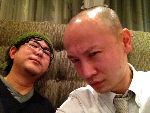 with goryugo