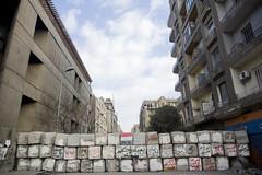 Army wall in Mohamed Mahmoud Street جدار الجيش بشارع محمد محمود