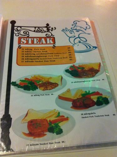 nine steak & cafe menu