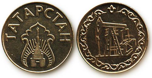 Russian token
