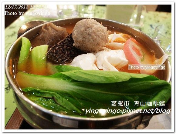 嘉義市_青山咖啡館20111227_R0050188