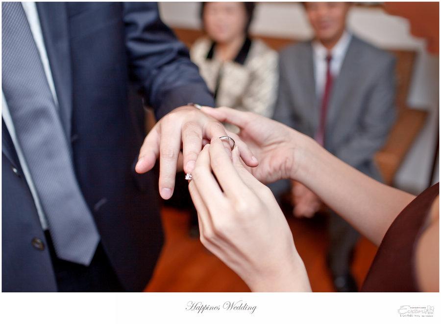 婚禮紀錄 婚禮攝影_0050