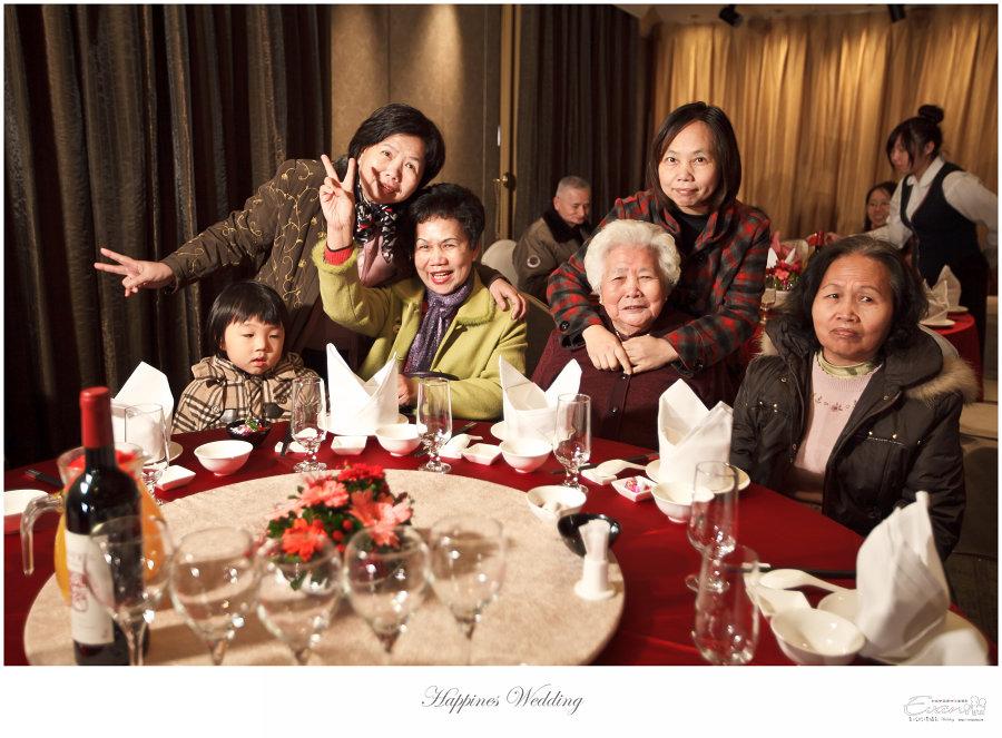 婚禮紀錄 婚禮攝影_0156