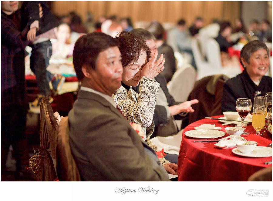 婚禮紀錄 婚禮攝影_0216