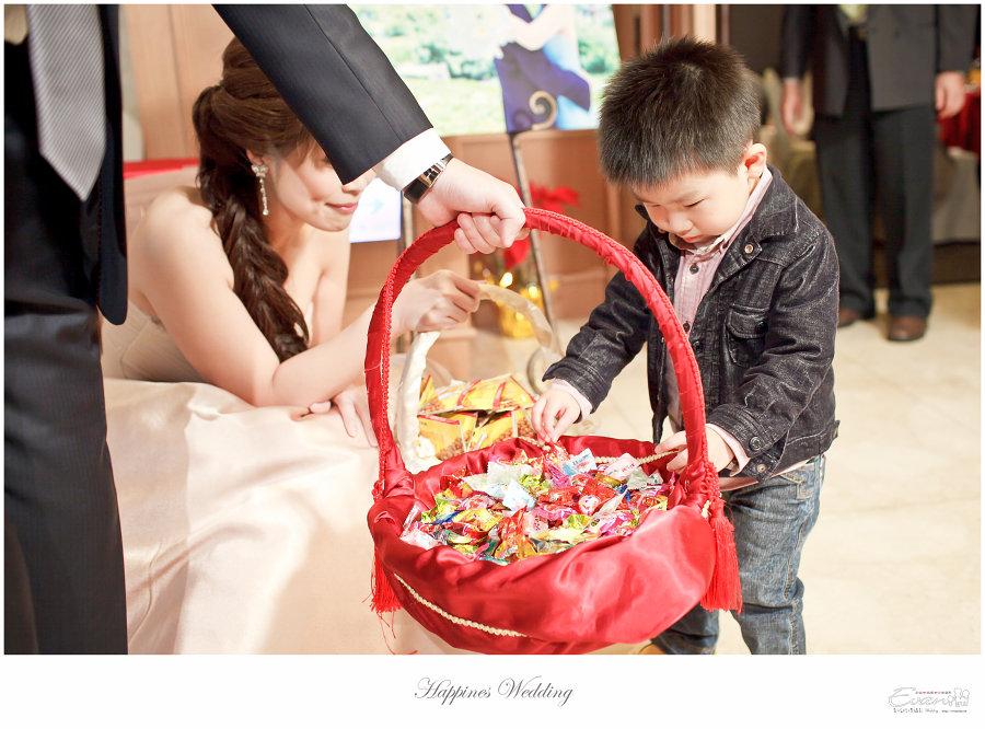 婚禮紀錄 婚禮攝影_0236