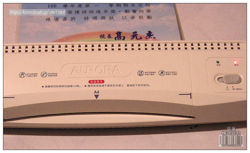 20030101-000000_18