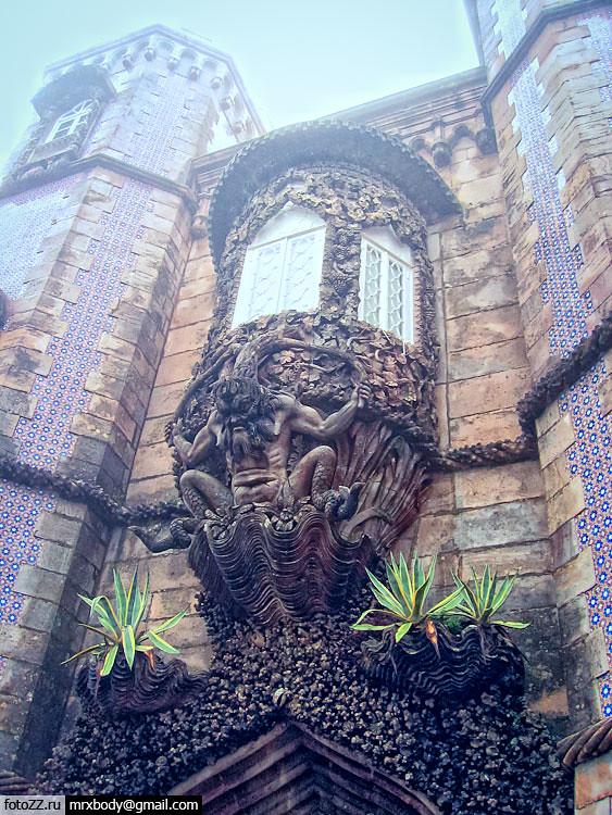 Castle Pena #4