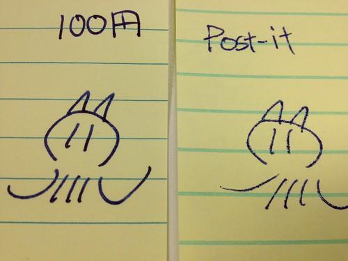 付箋ノート比較