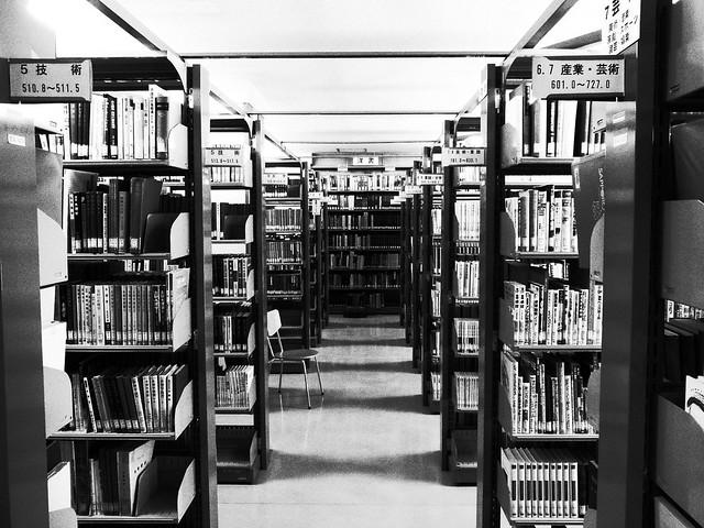 知識の倉庫