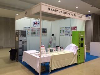 20160517_jiti02