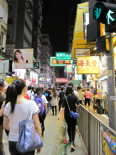Hong Kong Day 1_Mong Kok_Ladies Market (14)