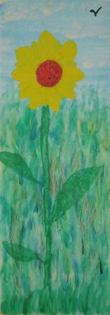 Blume - II