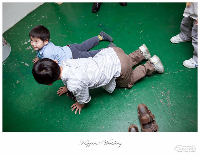 [婚禮攝影] 威智&佳慧  婚禮紀錄_0052