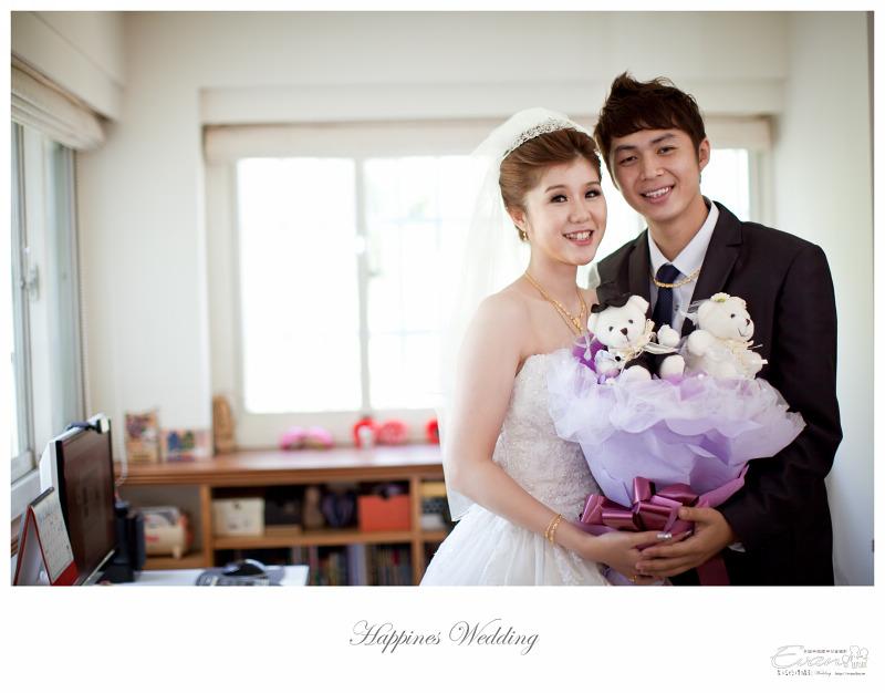 [婚禮攝影] 威智&佳慧  婚禮紀錄_0145