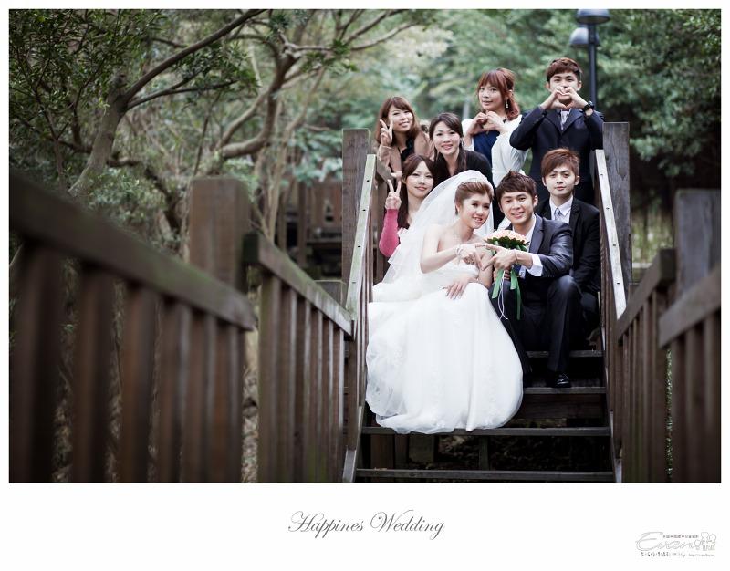 [婚禮攝影] 威智&佳慧  婚禮紀錄_0176
