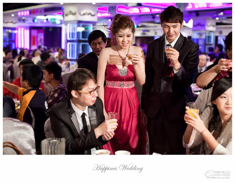 [婚禮攝影] 威智&佳慧  婚禮紀錄_0324