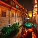 The Canals of Lijiang at Night by Stuck in Customs